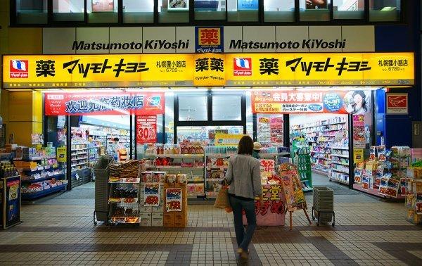 【東京】2018 東京購物攻略(東京主要商業街/藥妝店/特色街道/動漫、玩具、電器街) 12