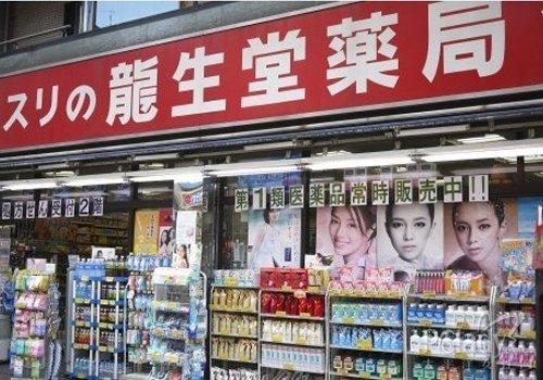 【東京】2018 東京購物攻略(東京主要商業街/藥妝店/特色街道/動漫、玩具、電器街) 13