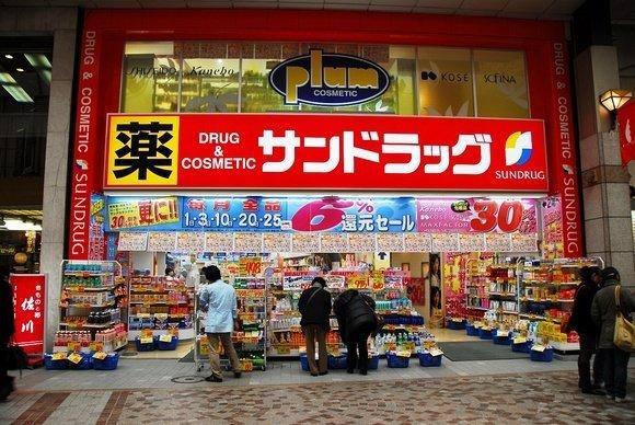 【東京】2018 東京購物攻略(東京主要商業街/藥妝店/特色街道/動漫、玩具、電器街) 14