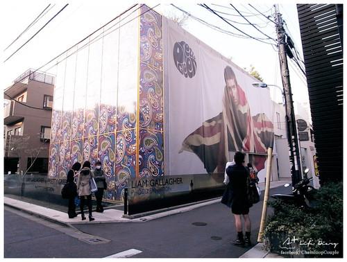 【東京】2018 東京購物攻略(東京主要商業街/藥妝店/特色街道/動漫、玩具、電器街) 21