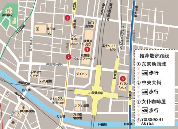 【東京】2018 東京購物攻略(東京主要商業街/藥妝店/特色街道/動漫、玩具、電器街) 23