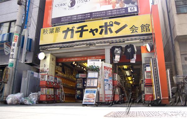 【東京】2018 東京購物攻略(東京主要商業街/藥妝店/特色街道/動漫、玩具、電器街) 77