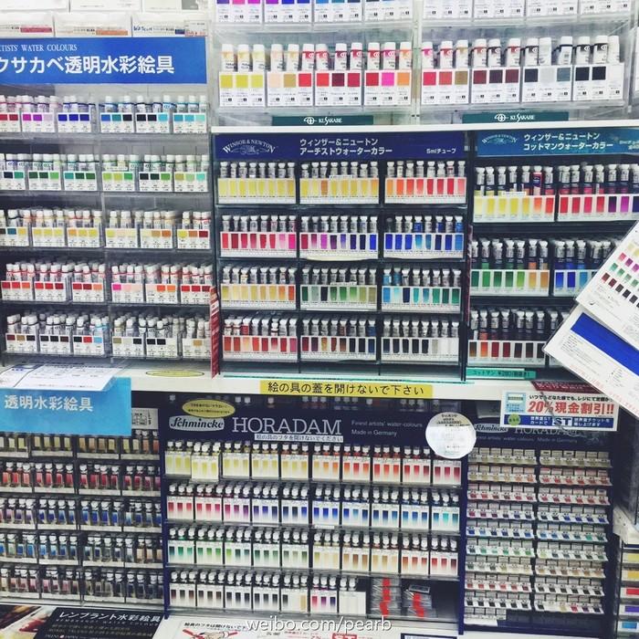 日本有哪些不錯的文具店?(伊東屋/LOFT/如竹堂) 5