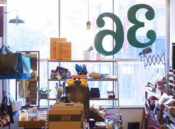 日本有哪些不錯的文具店?(伊東屋/LOFT/如竹堂) 32