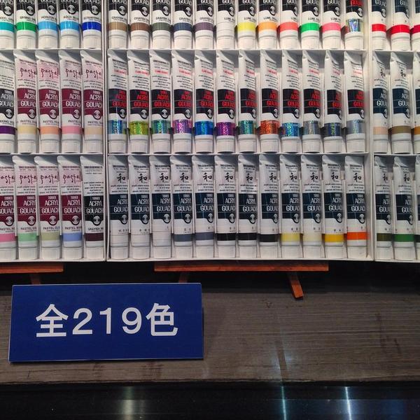日本有哪些不錯的文具店?(伊東屋/LOFT/如竹堂) 19