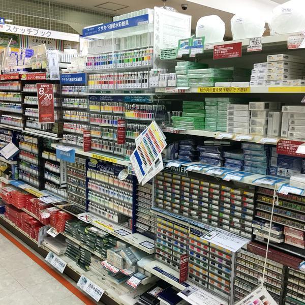 日本有哪些不錯的文具店?(伊東屋/LOFT/如竹堂) 20