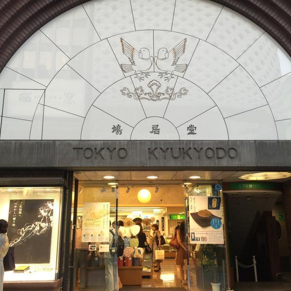 日本有哪些不錯的文具店?(伊東屋/LOFT/如竹堂) 23
