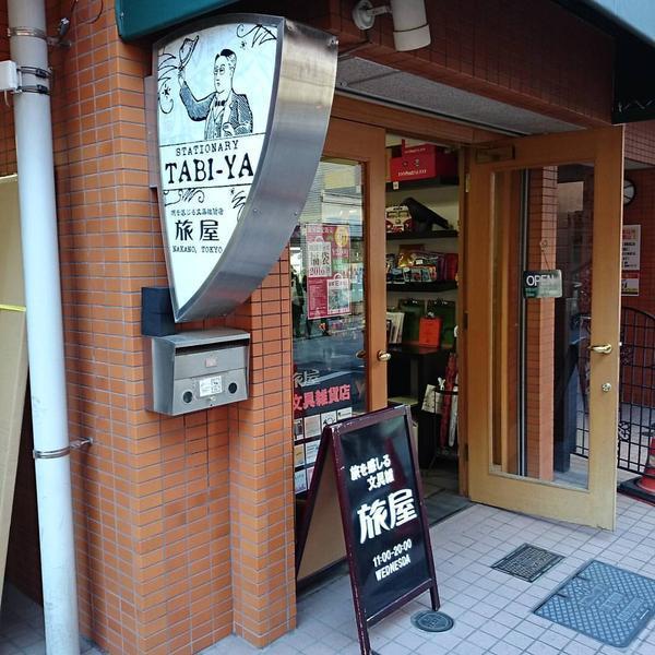 日本有哪些不錯的文具店?(伊東屋/LOFT/如竹堂) 27