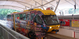 吉隆坡市区轨道交通攻略