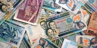菲律宾旅游,比索兑换攻略(在菲律宾怎么兑换货币比较划算?)+兑换汇率讨论