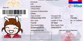 柬埔寨签证办理流程(柬埔寨电子签证办理、柬埔寨落地签办理)