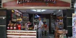 土耳其伊兹密尔购物攻略,伊兹密尔热门购物点