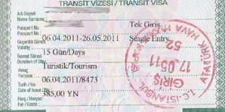 土耳其签证攻略(准备材料,办理流程),土耳其出入境注意事项