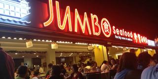 新加坡10大海鲜餐厅推荐(珍宝海鲜楼,无招牌海鲜,龙海鲜螃蟹王)
