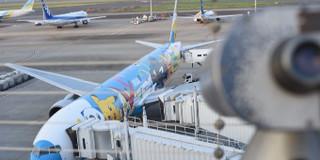 羽田机场攻略