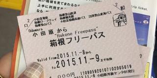 小田急电铁购票方法攻略