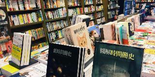 台湾值得去的17家书店
