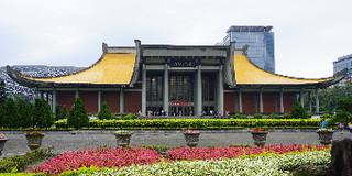 台北国父纪念馆攻略