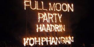 帕岸岛满月派对