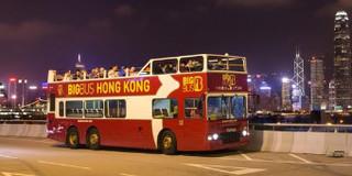 香港双层观光巴士攻略