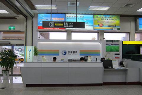 去台湾旅游手机上网图片
