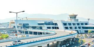 釜山交通攻略
