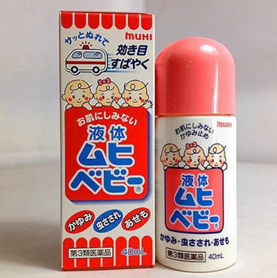 日本面包超人儿童(3岁以上 8岁未满)专用感冒糖浆
