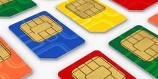 香港手机卡攻略