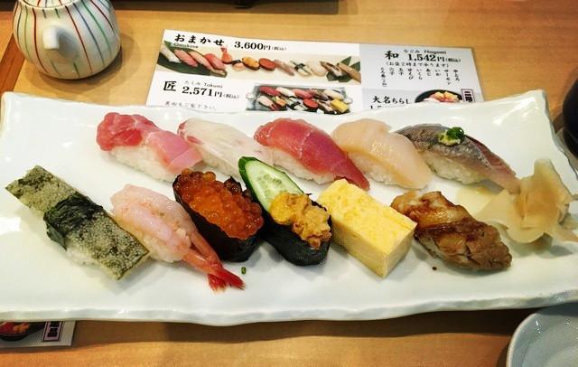 千代田区 寿司