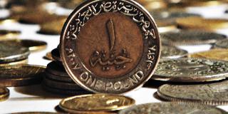 埃及镑兑换攻略