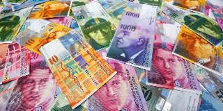 瑞士货币兑换攻略