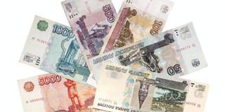 俄罗斯货币兑换攻略