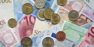 德国欧元兑换攻略