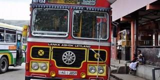 斯里兰卡交通总攻略