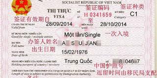 越南签证办理攻略