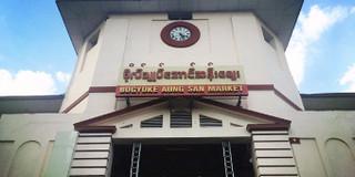 缅甸购物攻略