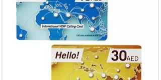 阿联酋手机卡攻略