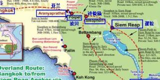 泰国/越南/老挝走陆路到柬埔寨